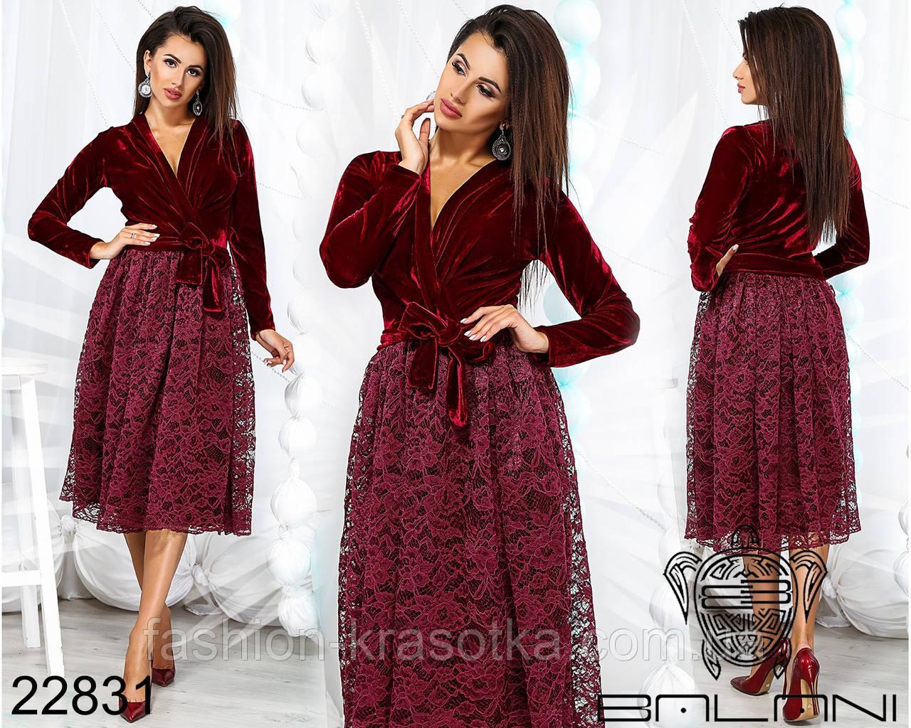 Нарядное женское платье,ткань бархат+гипюр на подкладке.