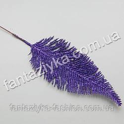 Перо с блестками маленькое фиолетовое