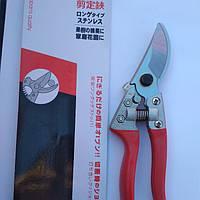 Секатор из японской стали SK-5