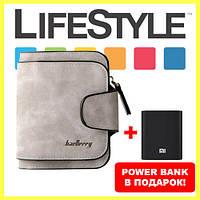 Кошелек Baellerry Forever Mini + Power Bank 10400 mAh Xiaomi Mi