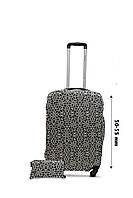 Чехол для чемодана  Coverbag  дайвинг  S паутина черная