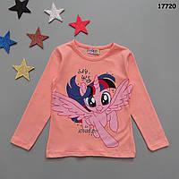 Кофта Pony для девочки. 86-92 см, фото 1
