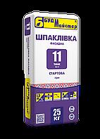 "Шпаклевка цем.серая старт  Шп-2 ""ТИНК-11""  (25кг) БудМайстер"