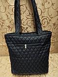 (Лучшее качество)Женские сумка стеганная FASHION.Стильная/стеганая сумка/Сумка женская спорт, фото 4