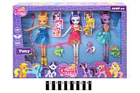 Игровой набор Кукла Пони 3 шт Литл Пони (my Litle Pony), фигурки пони 4 шт, аксессуары, 3240