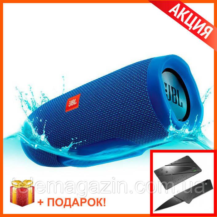 Портативная Bluetooth колонка JBL Charge 3 Blue (Синий) КАЧЕСТВО + Нож-Кредитка в Подарок!
