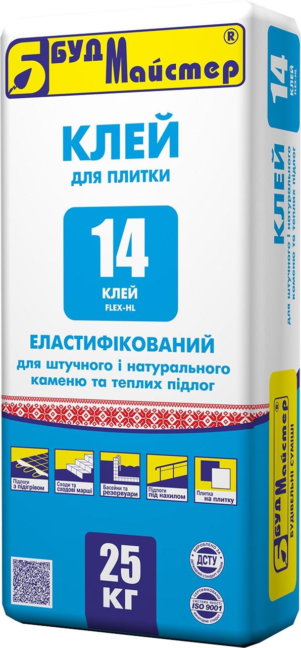 """КЛЕЙ-14 для кафеля п/эласт. """"FLEX HL"""" (водн)  (25кг) БудМайстер"""