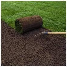 Готовий грунт для газону Київ. Підгодівля для газону. Субстрат газонний купити Київ