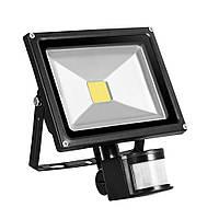 Прожектор - LED Outdoor Light 30W с датчиком движения