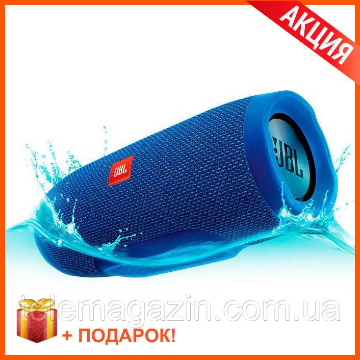 JBL Charge 3 Портативная Bluetooth колонка Blue (Синий) КАЧЕСТВО + Подарок!