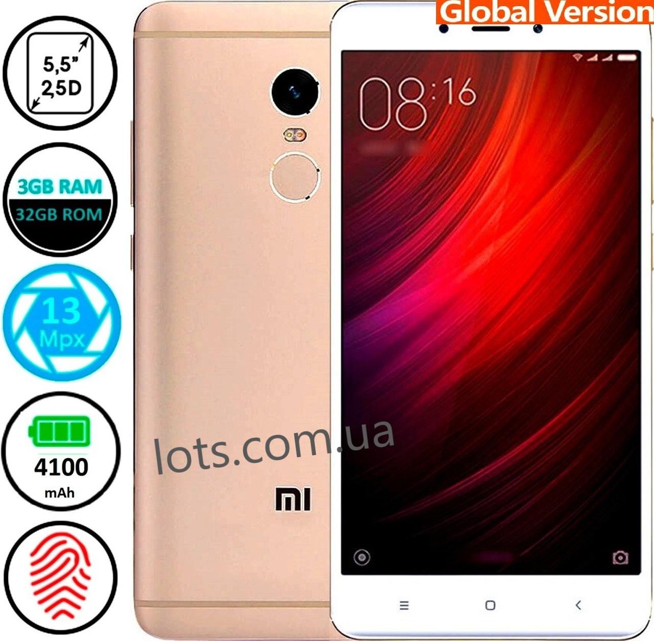 Смартфон Xiaomi Redmi Note 4 4/64Gb Gold 4G Global