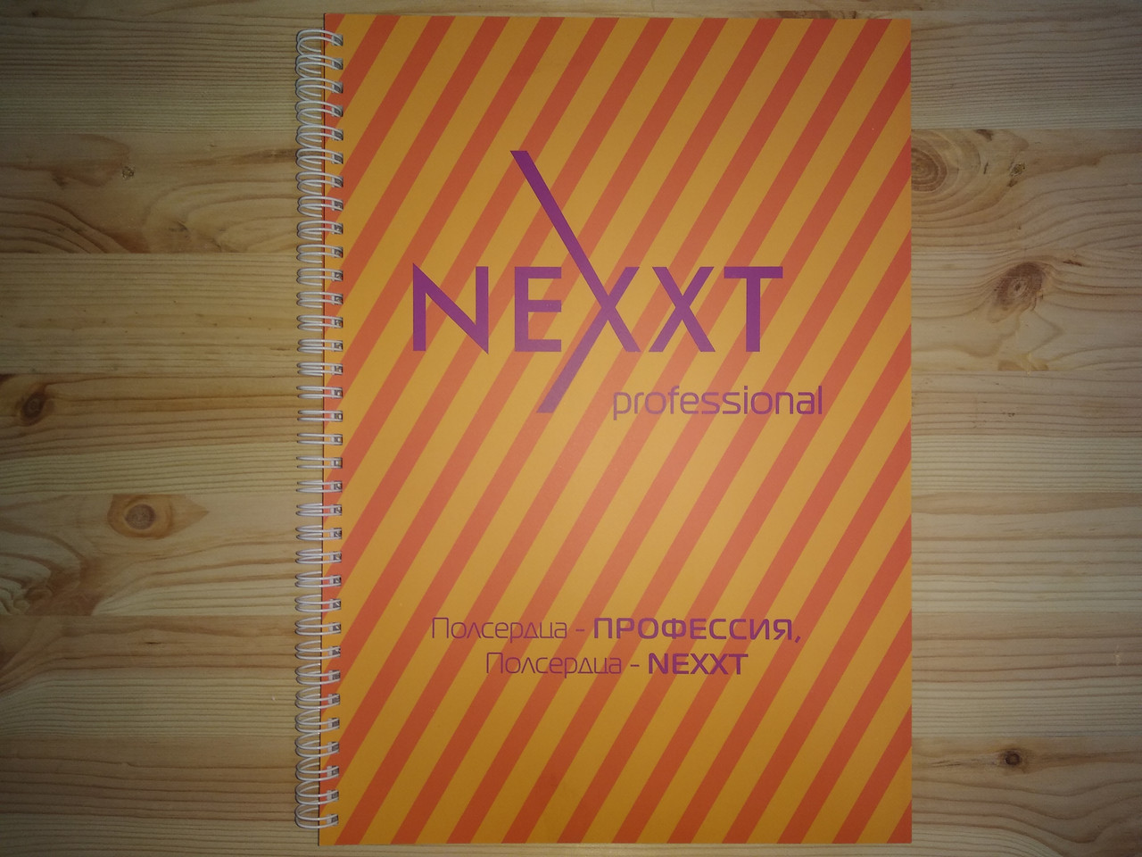 Книга для записи клиентов Nexxt Professional Salon book