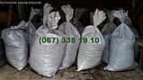 Чернозем в мешках Киевская область купить чернозем Киев грунт для посадки, фото 3