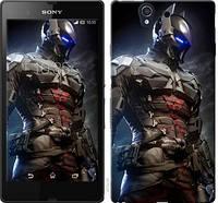"""Чехол на Sony Xperia Z C6602 Рыцарь Аркхема """"4075c-40-676"""""""