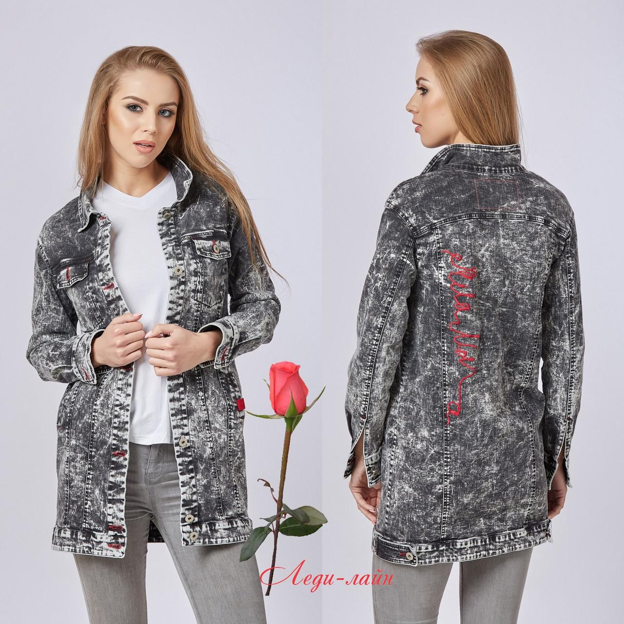 Модная  удлиненная джинсовая куртка  серого цвета MN  Q-7731