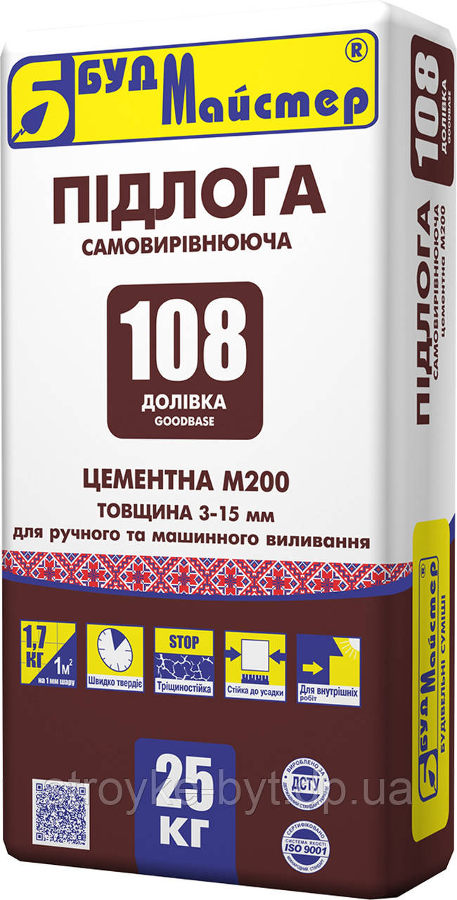 """Самовыр.смесь для пола  """"GOODBAS""""  (3-15мм) """"ДОЛІВКА-108""""  (25кг) БудМайстер"""