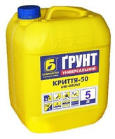 "Грунтовка КРИТТЯ-50 ""UNI-GRUNT"" - 5л БудМайстер"