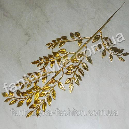Ветка рябины пластиковая золотая