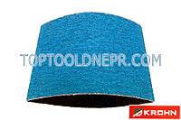 Шлифовальная лента для щеточной машины KROHN P80 5шт. 200911063