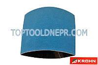 Шлифовальная лента для щеточной машины KROHN P240 5шт. 200911065