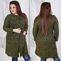 Пальто 56-58 размер в Украине. Сравнить цены 5a49fa901f243
