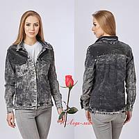 Женская джинсовая демисезонная куртка-жакетна пуговицах MN Q-7729 , фото 1