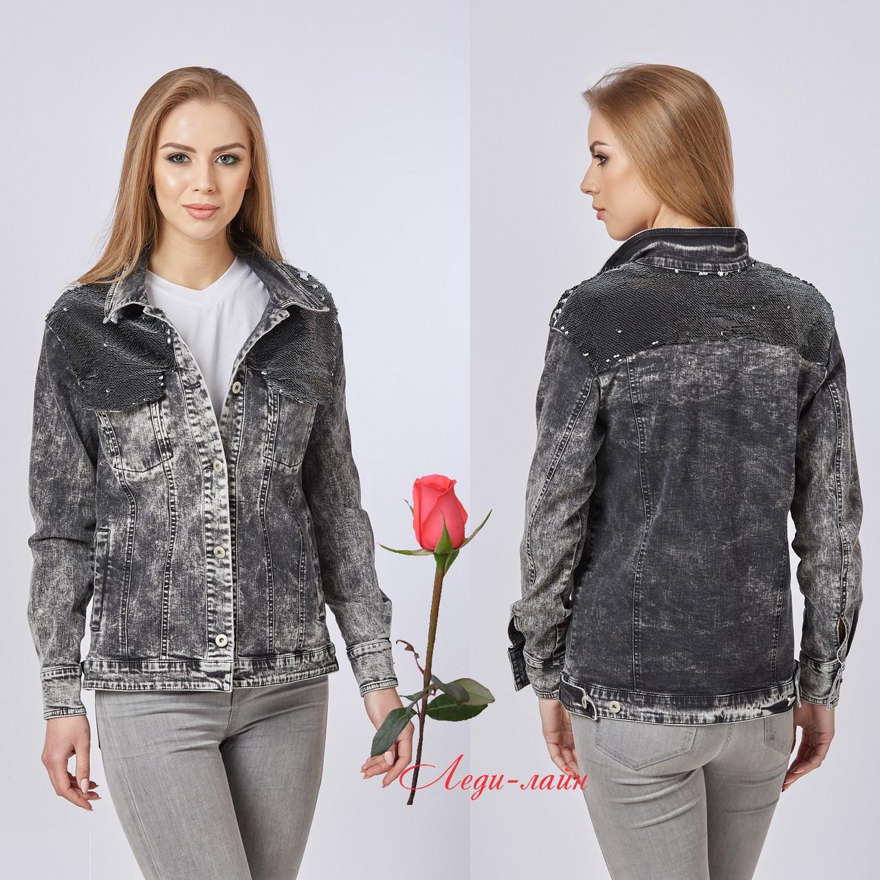 Женская джинсовая демисезонная куртка-жакетна пуговицах MN Q-7729
