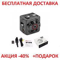 Компактная мини видеокамера SQ8 Mini 1080P FHD DVR Original size Full HD mini action camera