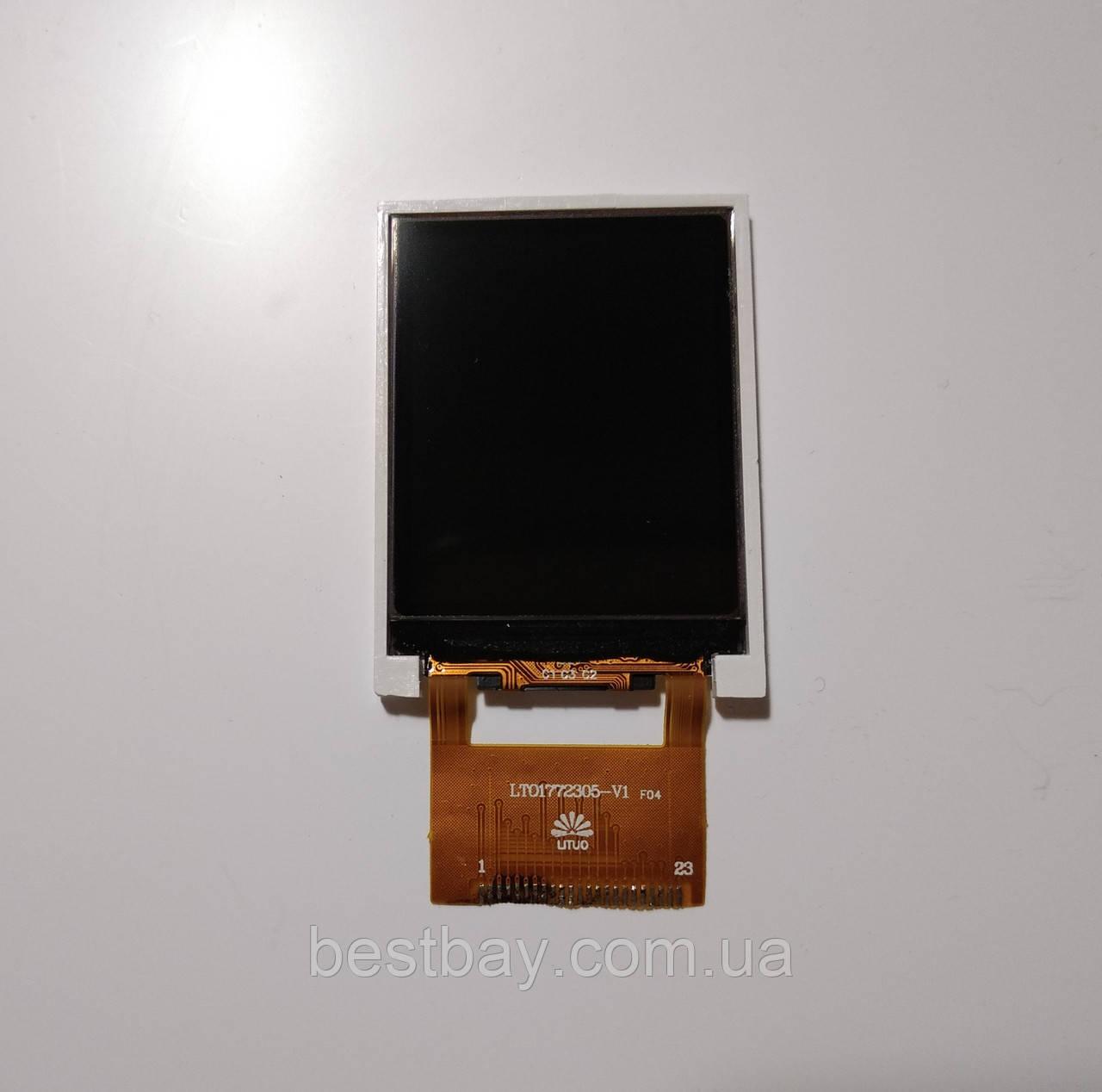 Sigma X-Style 11 дисплей
