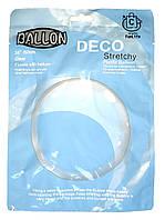 """Воздушные шары """"Babbles"""" в упаковке.Размер:24"""" (45см). Пр-во:Китай"""