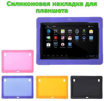 Силиконовая накладка для Modecom FreeTAB 1004 IPS X4, полный обхват, 4 цвета