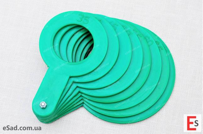 Пластиковый комплект для калибровки фруктов, 8 шт диаметр от 25 до 60 мм, фото 2