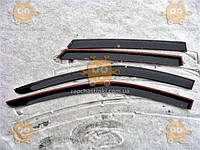 Ветровики ВАЗ 1117 - 1119 Калина (4шт на скотче) Extrime (пр-во Россия) ПИР 53390