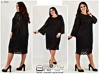 Женское гипюровое платье для полных женщин размер: 58.60.62.64.66