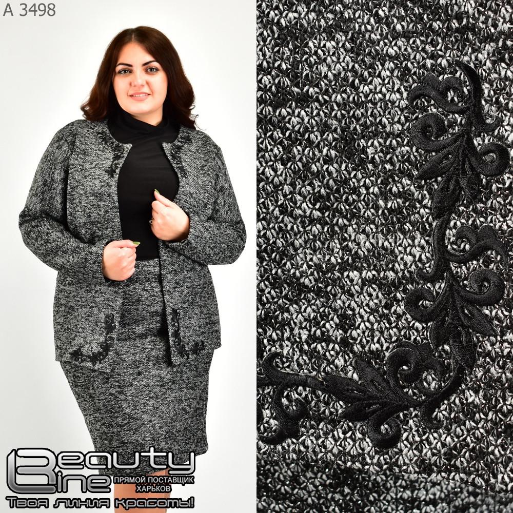 Женский  костюм пиджак + юбка  Размеры:  52.54.56.58.60.62