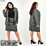Женский  костюм пиджак + юбка  Размеры:  52.54.56.58.60.62, фото 2