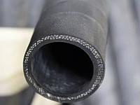 """Рукав Ø 125 мм напорный МБС для топлива нефтепродуктов (класс """"Б"""") 6 атм ГОСТ 18698-79"""