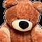 Большй  медведь  Бублик 200 см коричневый, фото 2