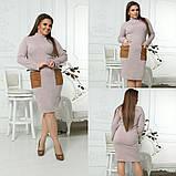 Модное женское нарядное платье,размеры  l (48-50), xl (52-54)., фото 3
