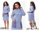 Модное женское нарядное платье,размеры  l (48-50), xl (52-54)., фото 4