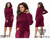 Модное женское нарядное платье,размеры  l (48-50), xl (52-54)., фото 5