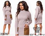 Модное женское нарядное платье,размеры  l (48-50), xl (52-54)., фото 6