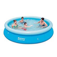Надувной бассейн Bestway 57273 (366x76)