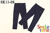 Брюки для мальчика подростка р.128,134,140,146,152,158,164 SmileTime Casual коттон, синий ультрамарин