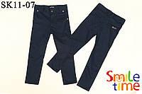 Синие брюки для мальчика р.128-164 SmileTime Casual