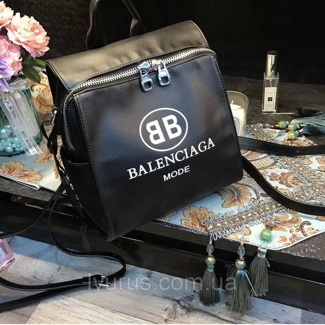 Женская сумка рюкзак Balenciaga