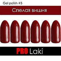 PRO-Laki Gel Polish 005 8mL.