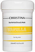 Christina cosmetics Sea Herbal Beauty Mask Vanilla - Ванільна маска краси для сухої шкіри, 250мл