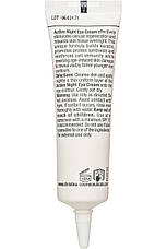 CHRISTINA Forever Young Active Night Eye Cream - Ночной крем для зоны вокруг глаз, 30 мл, фото 2