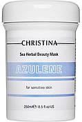 Christina cosmetics Sea Herbal Beauty Mask Azulene - Азуленовая маска краси для чутливої шкіри, 250 м